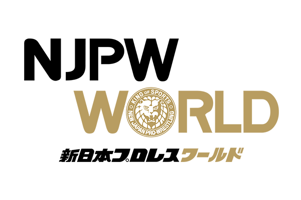 English commentary announcement for New Japan Cup 2017 Final on 20 March!