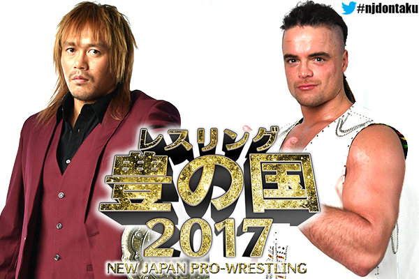 On 4/29 in Beppu, Juice aims for his first title in challenging Naito for the IWGP Intercontinental title!