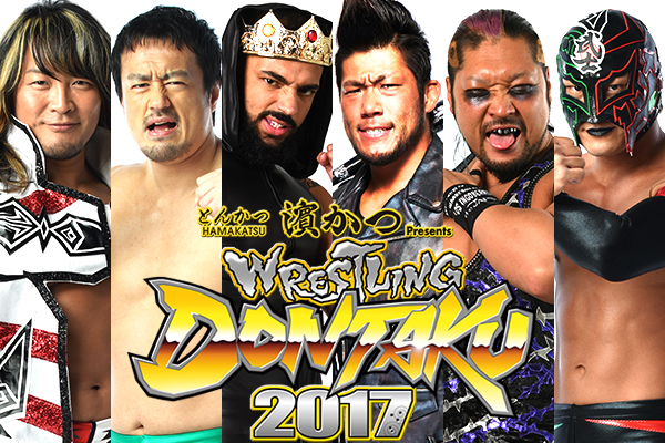 Taguchi Japan look to extend their NEVER Openweight 6-Man reign over challengers L.I.J.! With Ricochet, this season's hot new draft to Taguchi Japan, Coach Taguchi and co. defeated SANADA, BUSHI & EVIL at Korakuen Hall on April 4th to regain the NEVER Openweight 6-Man Tag Team titles!