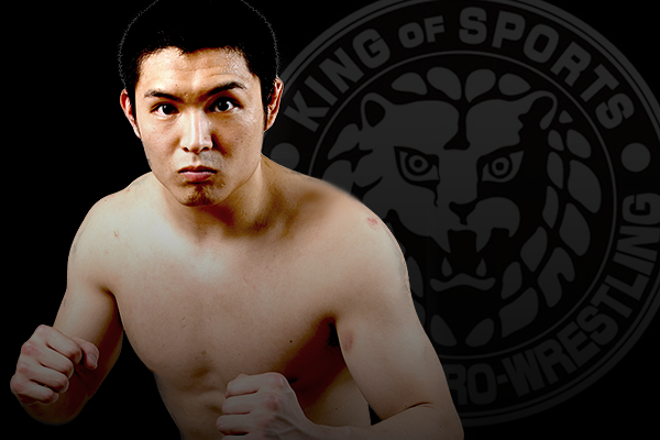 See the debut of Young Lion Tetsuhiro Yagi as he faces his fiery senpai, Kawato, at LION'S GATE PROJECT 5!
