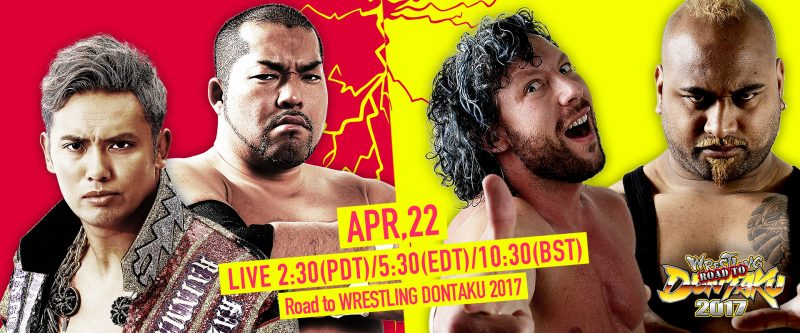 The Road to Wrestling Dontaku 2017 begins! Catch all the excitement live on NJPW World!