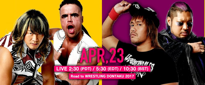 The battle continues from the legendary Korakuen live only on NJPW World!