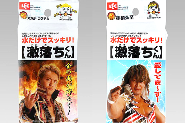 Exclusive NJPW themed items from sponsor LEC Inc. available at the G1 Special in USA!