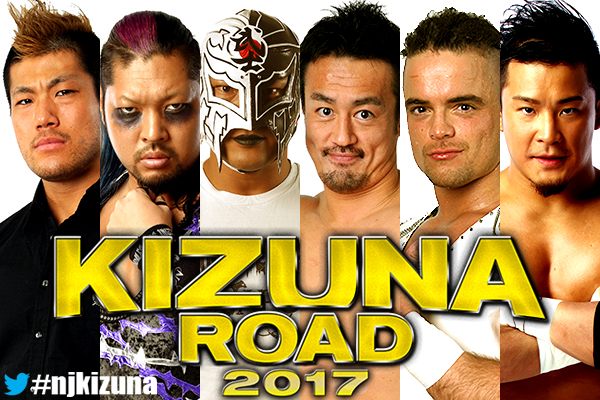 June 20 LIVE on NJPW World: the NEVER 6-Man belt on the line & G1 Climax participants to be announced!