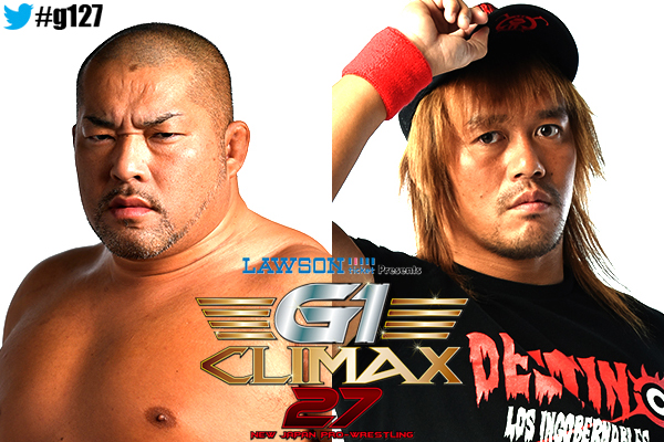 G1 Climax 27: On 7/29, YOSHI-HASHI takes on The Ace! And the stage is set for Naito to exact revenge on Ishii!