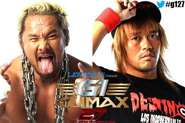G1 Climax 27: On 8/6, A-Block gets underway in Shizuoka! Makabe v. Naito, Tanahashi v. Ishii, and more!