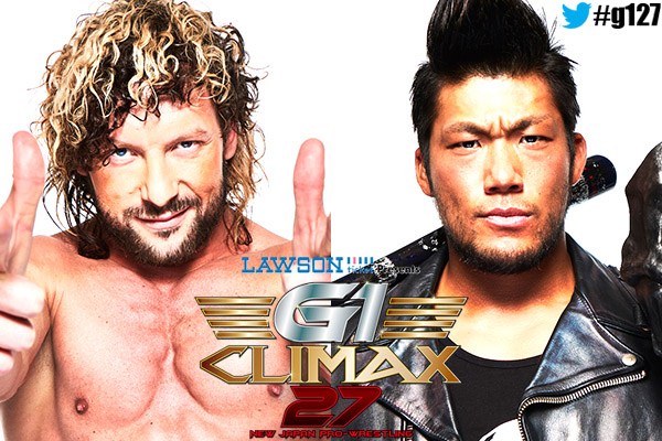 G1 Climax 27: B-Block action hits Yokohama on 8/8! Can SANADA answer Kenny's taunts? And The Boss is back for revenge! Suzuki v. Okada!