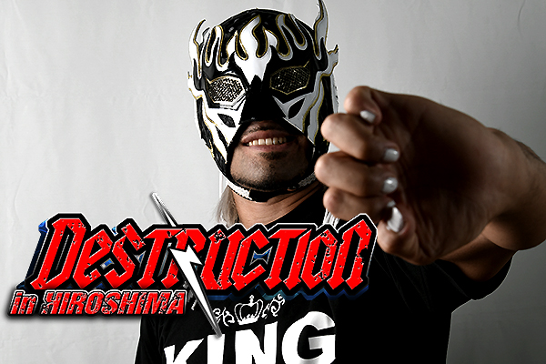 Exclusive interview with El Desperado! His challenge to KUSHIDA on IWGP Jr Heavyweight Championship coming up tomorrow!