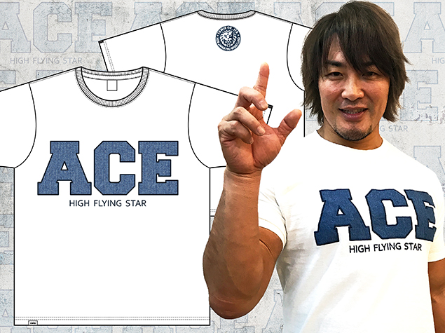 Hot new additions to NJPW's Tokon Shop! Exclusive designs & int'l ordering!
