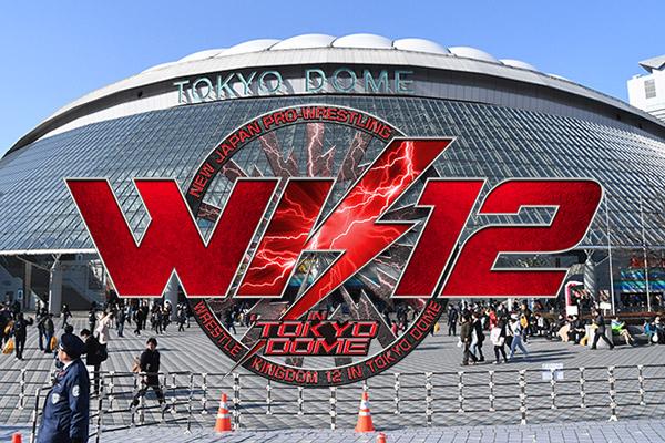 Post image of Определен мэйн-ивент Wrestle Kingdom 12