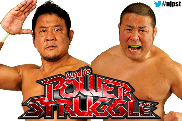 Live on NJPW World! On 10/21 see 2 legends clash like never before! A special match commemorating 25 years in the ring: Yuji Nagata v. Manabu Nakanishi!