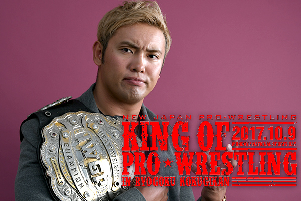 The IWGP Champion stands on the cusp of history. Yet the King of Darkness lays in wait for the Rainmaker Okada.