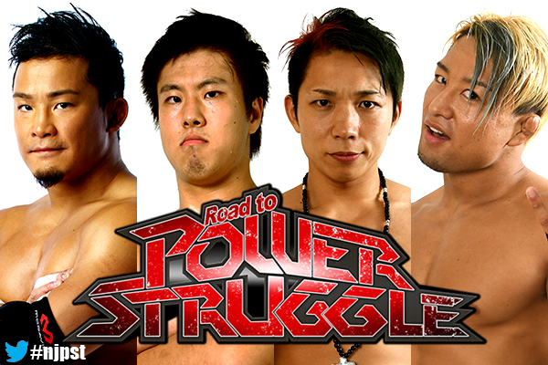 Super Jr. Tag Tournament sched...