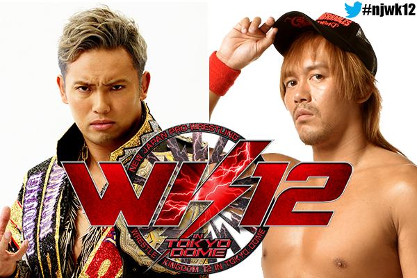 Risultati immagini per NJPW Wrestle Kingdom 12