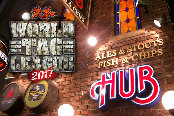 Thanksgiving Special! NJPW Fans in Tokyo & Osaka: on 11/18 enjoy World Tag League kickoff LIVE on tap at participating HUB locations!