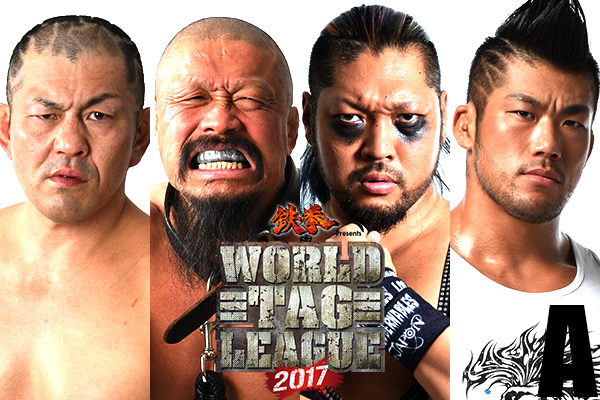 World Tag League 2017 entrants announced! Juice and Callahan! Elgin and Cobb! Henare returns!  The tournament will kick off from Korakuen Hall on November 18 and will air on NJPWWORLD for FREE‼︎