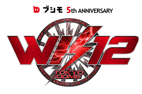 Wrestle Kingdom 12 does big box office business as the world's eyes are on the Tokyo Dome![wk12]