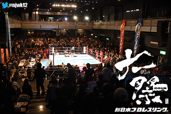 Schedule announced for Wrestle Kingdom Fan Festa 2018! Signing sessions, game announcements, final wrestler comments on WK12 and more!
