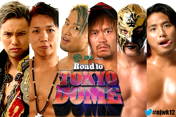The card is set for December 18 in Korakuen! The last stop on the road to Wrestle Kingdom!