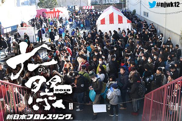 """January 3rd's """"WRESTLE KINGDOM 12 Fan Festa"""" all tickets SOLD OUT!"""
