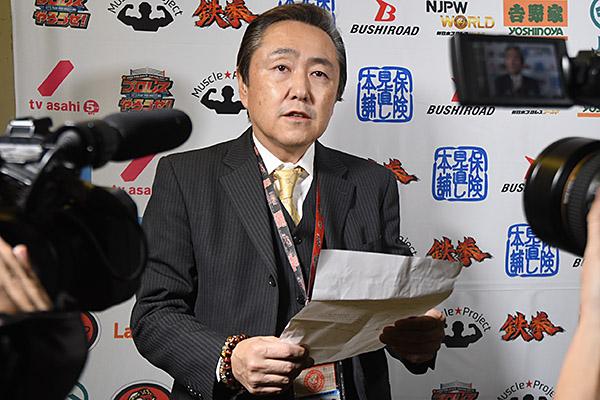 Changes to Wrestle Kingdom 12: Alpha Versus Omega No DQ, Ibushi vs Cody Single Match‼︎[wk12]
