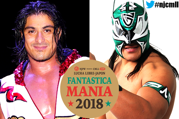 The annual lucha festival is upon us as CMLL's top luchadores arrive for Fantastica Mania 2018