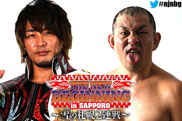 Card set for night one of New Beginning in Sapporo! Intercontinental and NEVER 6 man Championships at stake!