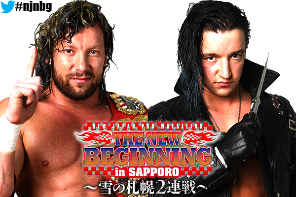January 28, Day02 of New Beginning In Sapporo! IWGP US and Junior Tag title matches! LIJ and CHAOS collide!