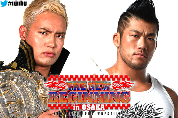 """Card revealed for """"NEW BEGINNING in Osaka """" February 10!  Okada vs SANADA heads up three title matches and SIX singles clashes‼︎"""