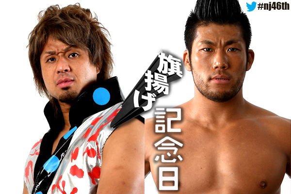EVIL to miss Anniversary Extravaganza tag bout; YOSHI-HASHI vs SANADA in its place.
