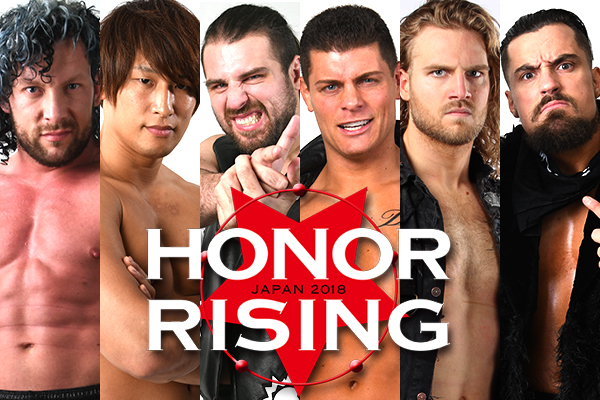 Card set for Honor Rising night one February 23! Ibushi and Omega in 6 Man action! NEVER title on the line!