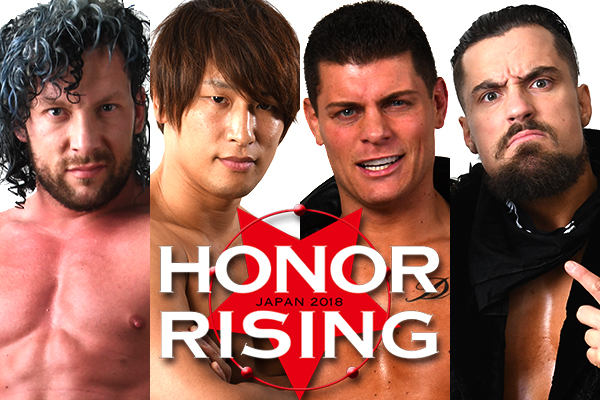 February 24th Honor Rising! Ibushi & Omega vs Cody and Scurll! Beretta challenges ROH Champion Dalton Castle! NEVER 6 man title match!
