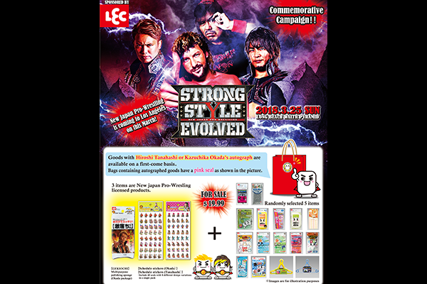 NJPW and Strong Style Evolved sponsor LEC offer the chance to get Okada or Tanahashi autographs in special grab bags! [la325]
