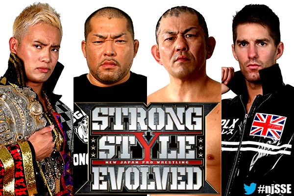 Final card set for Strong Style Evolved! Liger and Ospreay! A huge Suzuki Gun vs CHAOS tag match! Bullet Club members collide! [la325]