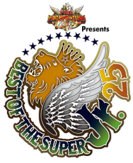 Image result for best of the super juniors 25