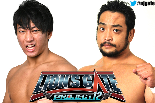 Card set for Lion's Gate May 15! Yoshida versus Nagata in the main event! Big Japan sends a huge representative in Daisuke Sekimoto!
