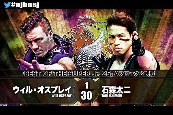 """Coming up tomorrow evening! Tickets Information about """"BEST OF THE SUPER Jr.25 in Tokyo"""" on May 18, 2018"""