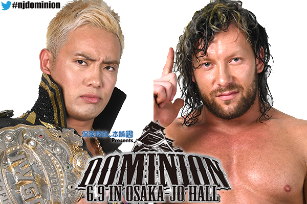 Huge matches announced for Dominion June 9! Omega Okada IV! Naito and Jericho! Rey Mysterio Junior in action!