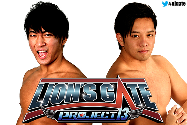Card set for Lion's Gate Project 13 on 6/13! Shota Umino's first singles main event against Ayato Yoshida!