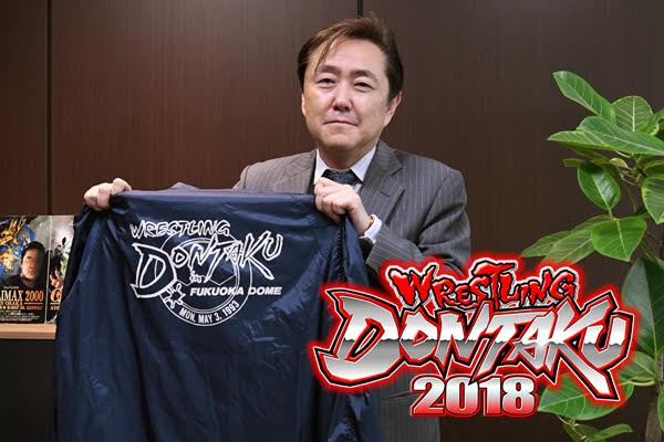 A decade of Dontaku! Naoki Sugabayashi shares the backstage details behind reviving one of NJPW's tentpole events!