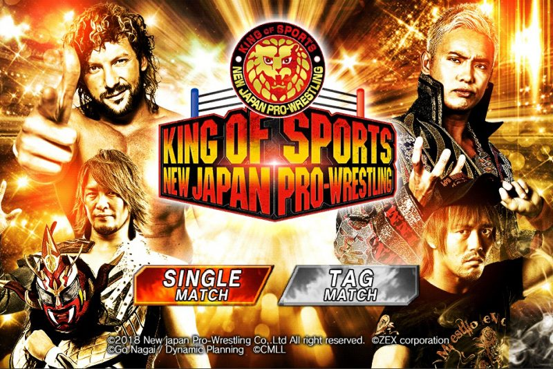 king of sports new japan pro wrestling mobile game will arrive on