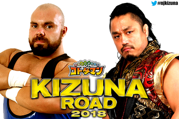 NEVER and IWGP Junior Heavyweight Championship matches highlight the Kizuna Road tour
