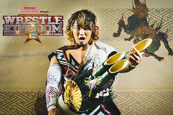 """Special """"WRESTLE KINGDOM 13"""" interview with Hiroshi Tanahashi 【WK13】"""