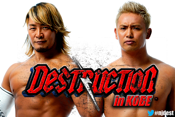 Full card for DESTRUCTION 3 big events finalized!!