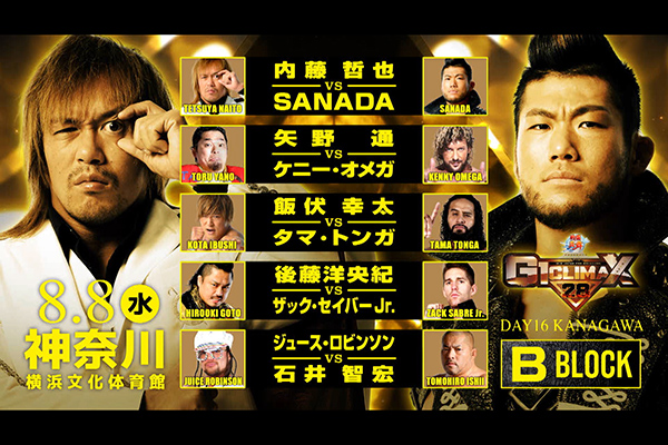 Coming up August 8 Wednesday, G1 CLIMAX 28 Night16 will take place at Yokohama Cultural Gymnasium【G128】