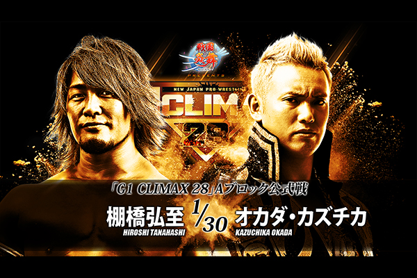 G1 CLIMAX 28 at Budokan Day1 order of the tournament A matches is set!!【G128】