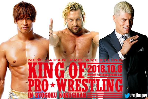 KING OF PRO-WRESTLING – Full card released