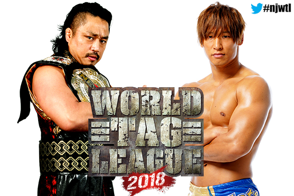 【9th December – New Card Added】Hirooki Goto vs Kota Ibushi for the NEVER Openweight Championship