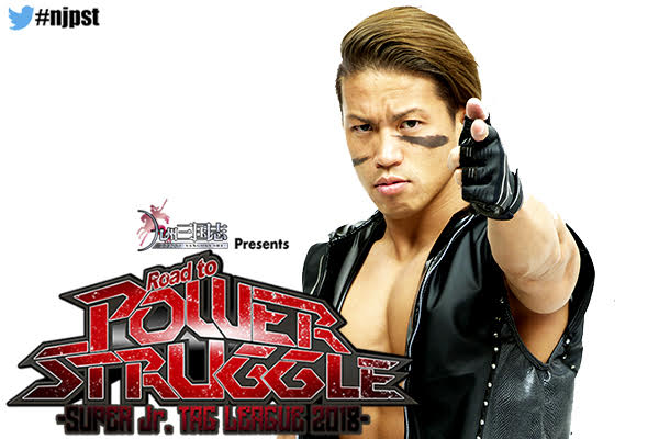 【Notice】 Taiji Ishimori will miss the event in Twin Messe Shizuoka on Thursday, November 1st