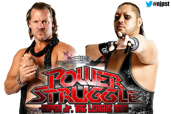 Some matches announced for POWER STRUGGLE! Jericho vs EVIL for IC title, Naito vs Zack and Taichi vs Ospreay for Never title!!